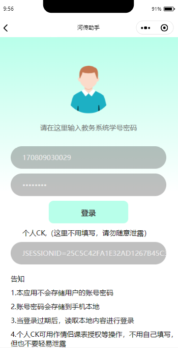 image-20201020095706993
